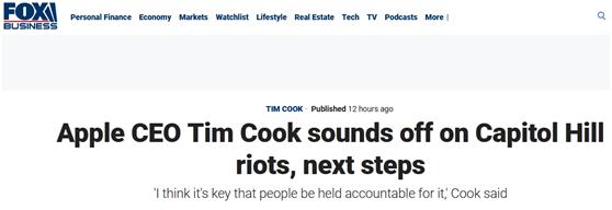 (福克斯:苹果CEO蒂姆·库克就国会山骚乱事件以及下一步举措发表言论)