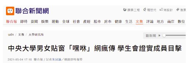 中国有声小说网_华侨大学厦门工学院_x61s