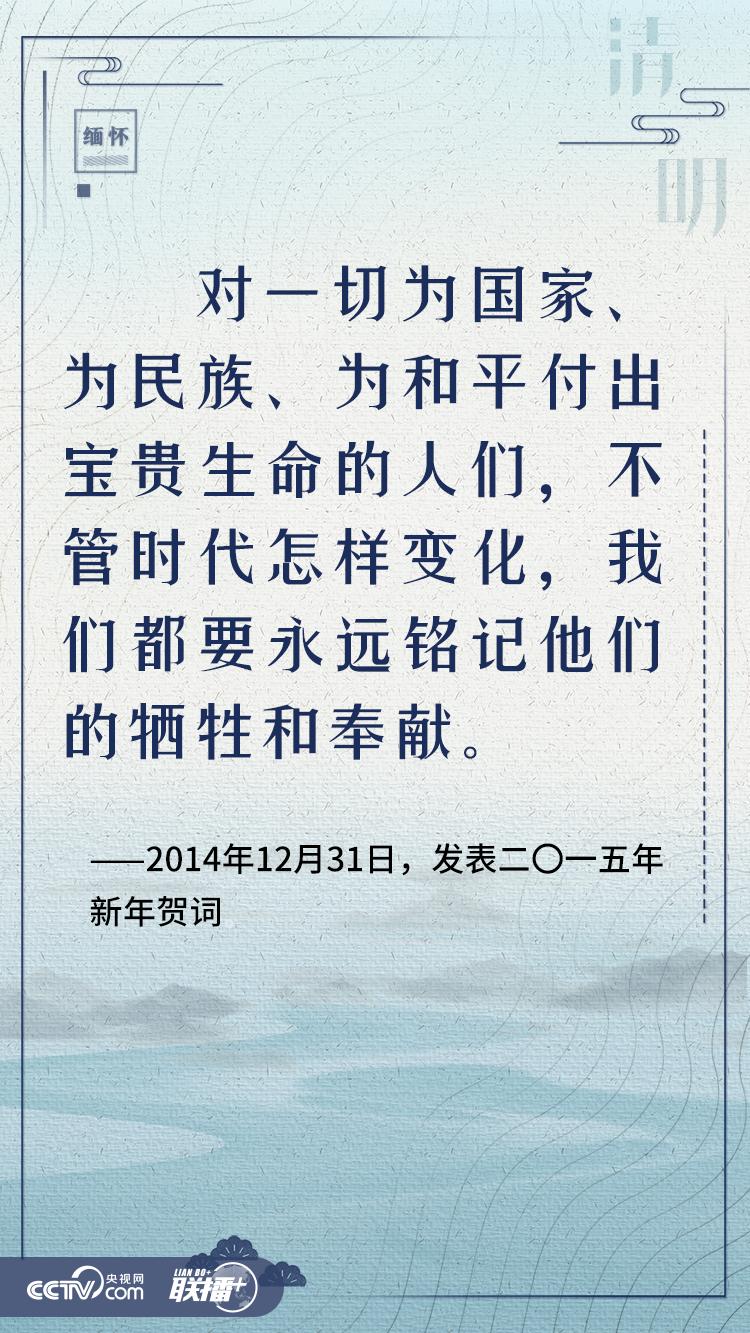 原北京市委书记刘琪_泰阳证券同花顺_匿踪库卡隆