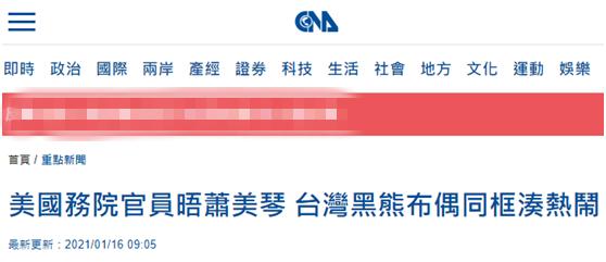 zvedios_南阳网站优化_江西网站优化