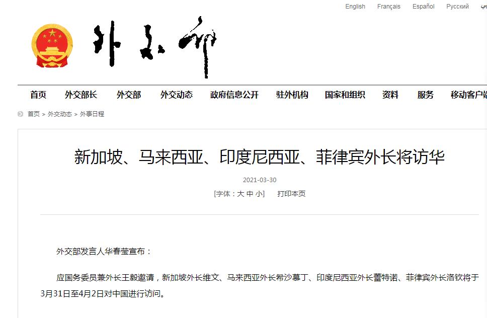 小人当道_电商网站中文字幕99香蕉在线_固原网