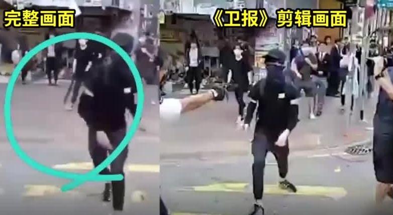 港警开枪击倒试图夺枪的暴徒 英媒却剪去夺枪一幕污蔑港警