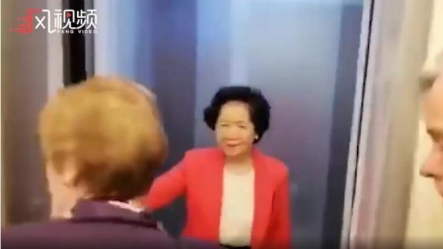 """陈方安生密会外国人 香港市民怒骂其""""卖国贼"""""""