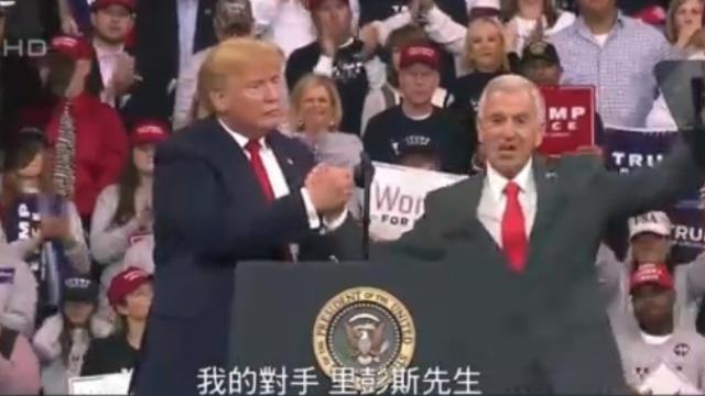 美国路易斯安那州共和党州长候选人:我们是特朗普国