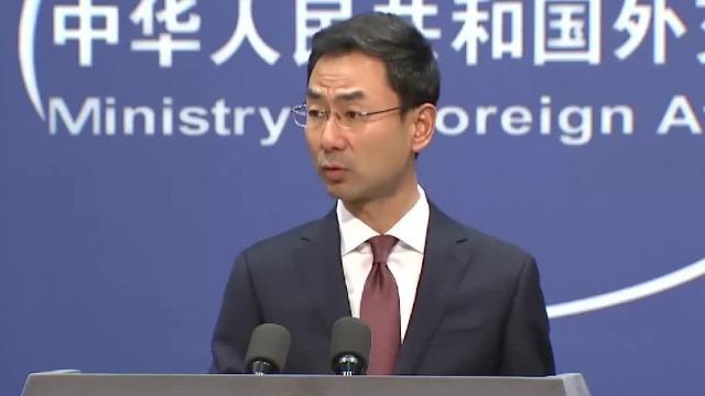 美国高官批香港不合理使用致命武力 耿爽强硬表态