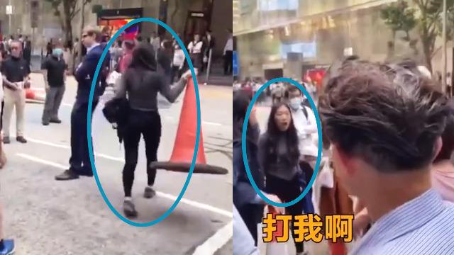 香港女子阻挠外国大爷清理路障 被谴责还叫嚣:打我啊