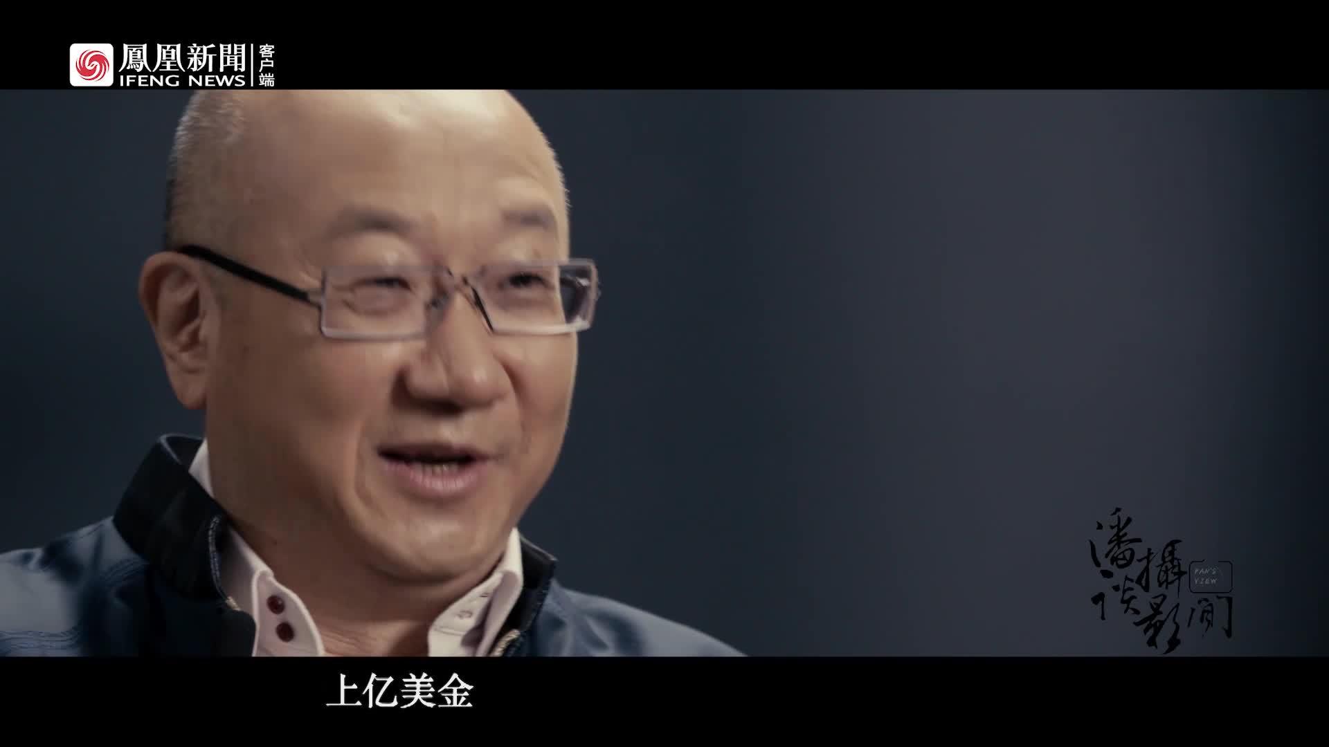 潘石屹、冯仑:那年咱们平均25岁,就赚了上亿美金