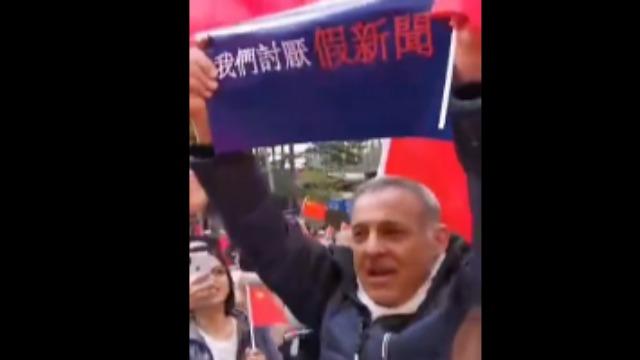 外国人怒吼:我们讨厌假新闻 香港一直属于中国!