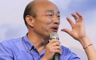 """韩国瑜面临六大核弹轰 网友:若再逼他小心""""武力展现"""""""