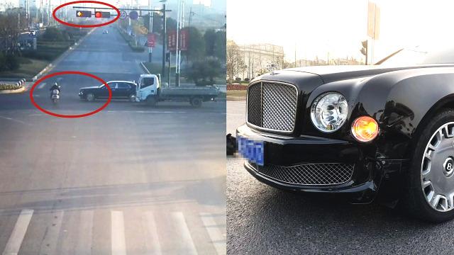 """女司机""""潇洒""""闯红灯撞上宾利负全责 看到车损金额不淡定了"""