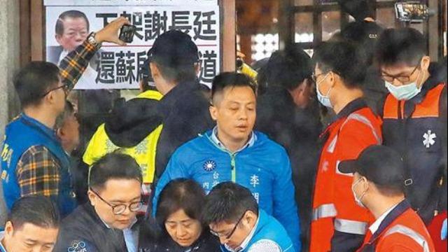 """蓝营欲借""""杨蕙如案""""打击绿营选情 却因民代一个动作失败"""