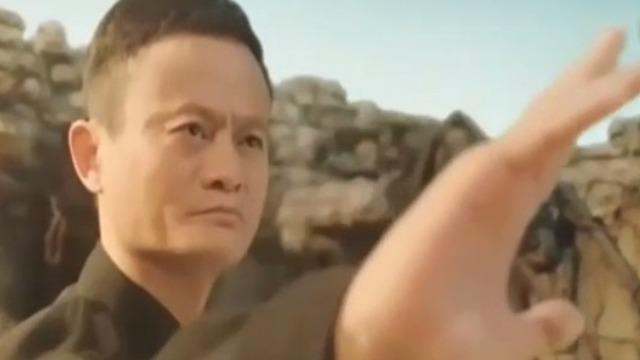 马云王菲合唱《风清扬》 这样的组合你觉得怎么样
