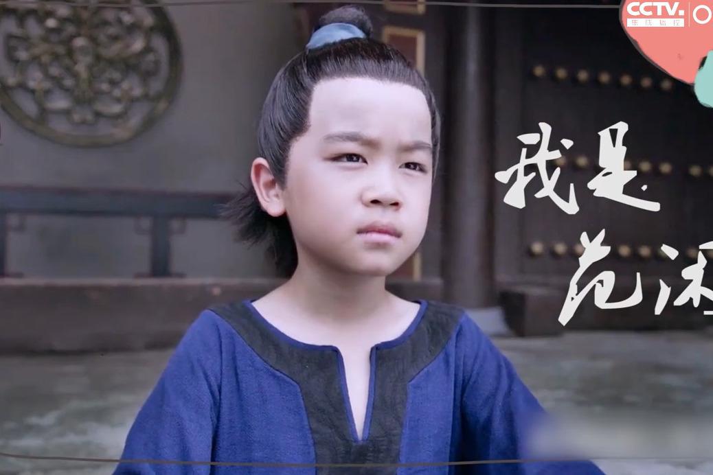 小范闲:我能活着全靠缘分!韩昊霖演技自然生动,未来可期