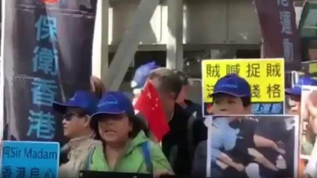 反对派欲阻挠港警加薪 香港市民齐声抗议戳穿其阴谋