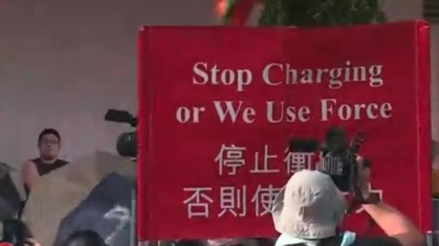 香港暴徒商场集会骂内地游客 警察出动逮捕多人
