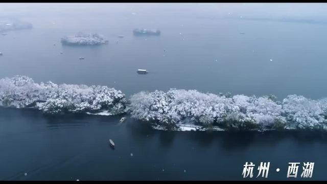 惊艳!90秒看大中国的绝美雪景