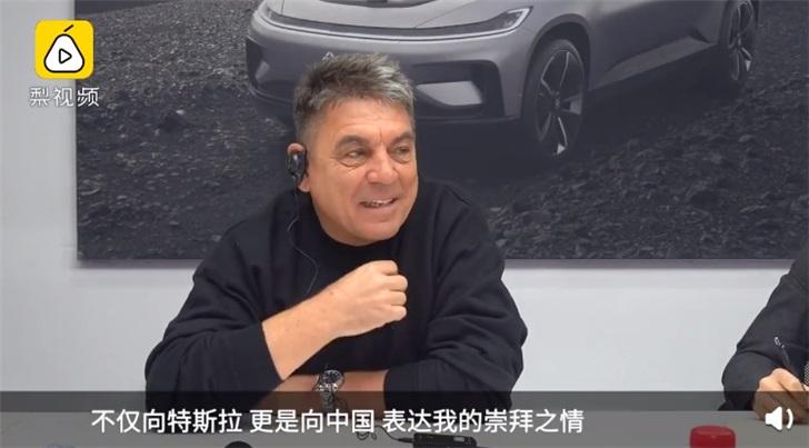 特斯拉 ceo 工厂 上海 产能 汽车