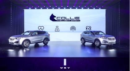 长城汽车公布Collie技术品牌 2020款VV6市场价14.8万起发售