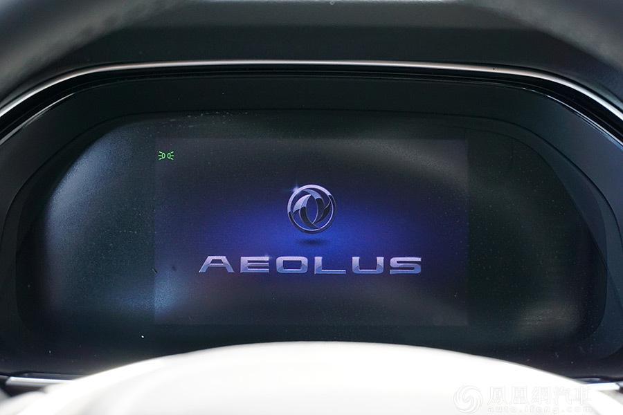 东风风神2020款AX7升级上市 售价11.99-13.39万元