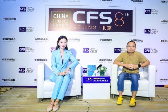 """70迈荣膺中国财经峰会""""2019最具创新力企业奖"""""""