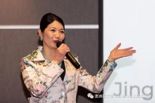 2019海外淘中国旅游小姐全球大赛-南澳赛区启动仪式完美收官!