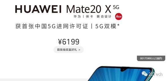 今年买不买5G手机?这是最真诚的建议