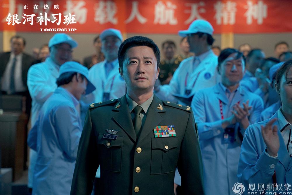 电影投资:吴京谈出演《银河补习班》 邓超俞白眉向航天人致敬