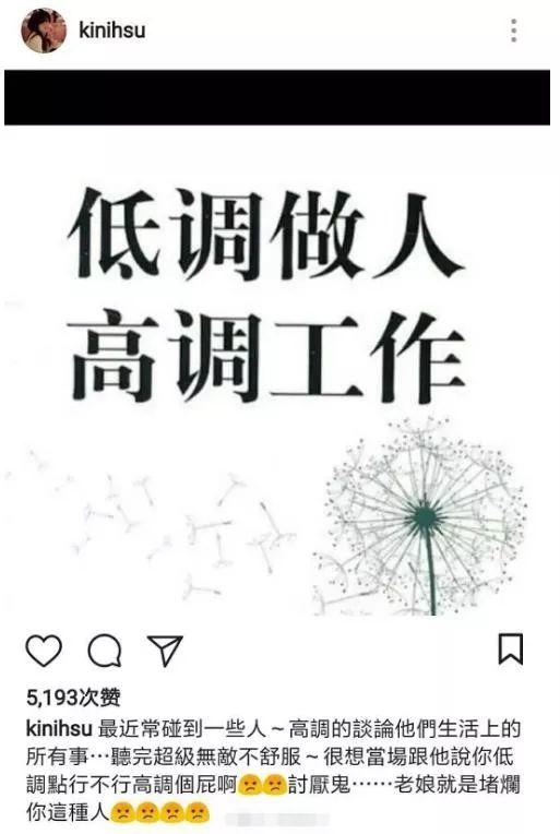 罗志祥 周扬青