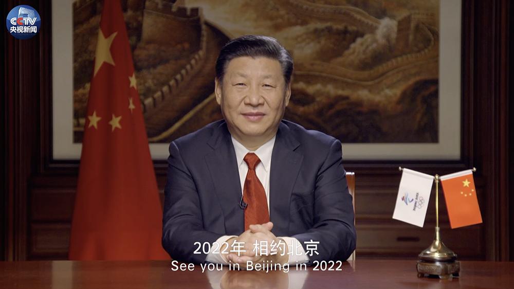 原创时政微视频丨燃情冰雪 相约北京
