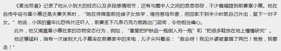 """疾苦自曝""""看不贰贰到在世的原因"""",钟镇涛和章小蕙的儿子也是怪可怜蔬菜保鲜冷藏技能"""