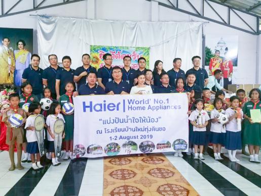 """随手拍""""海尔:海尔向泰国学校进行爱心捐赠"""