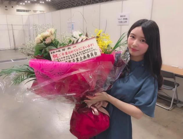 日向坂46柿崎芽实宣布退出演艺圈 感谢粉丝和队友相伴