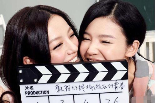 合约结束?杨子姗发文感谢赵薇七年照顾