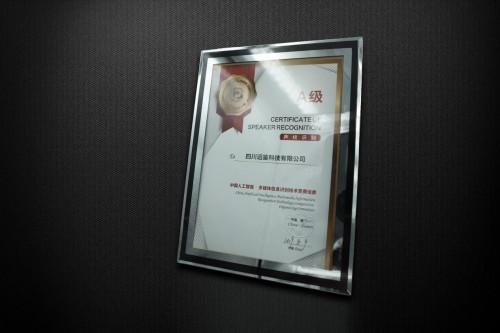 第三�谩巴���未�怼比���青少年人工智能��新挑�鹳�在北京�A�M落幕
