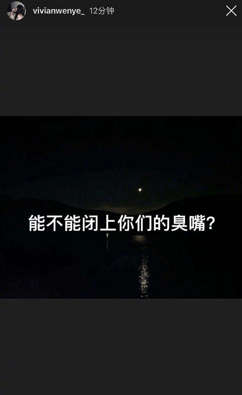 王文也力挺闺蜜美合怒怼网友,深夜发文报歉襄樊职业技能学院