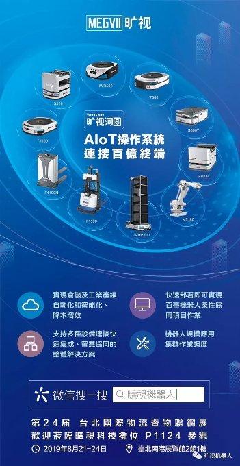 http://www.xqweigou.com/dianshanglingshou/50119.html