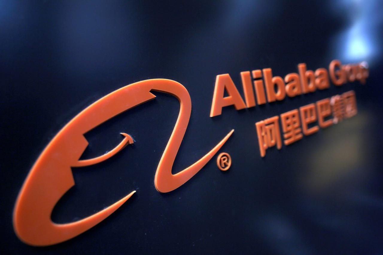 阿里巴巴150亿美元在港IPO何时启动?正考虑多个时间点