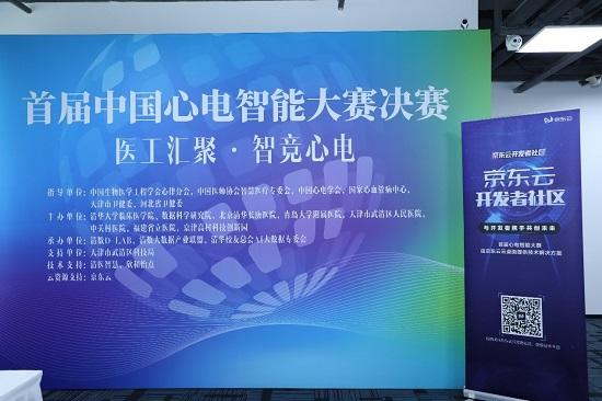 http://www.shangoudaohang.com/jinkou/190596.html