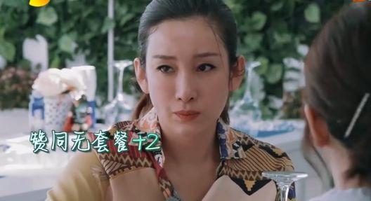 """""""霸总""""黄晓明引发全网吐槽?网友纷纷表示心疼baby"""