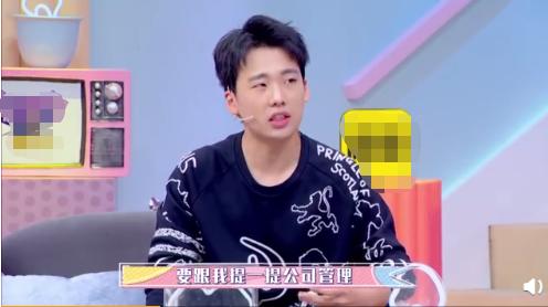 郭麒麟自曝不想继承德云社:我觉得好累 我不想管
