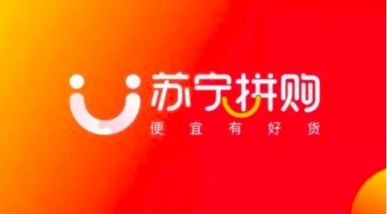 苏宁拼购818实现35%转化率 女程序员创业1年10万单