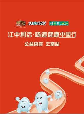 http://www.23427.site/kunmingxinwen/17694.html