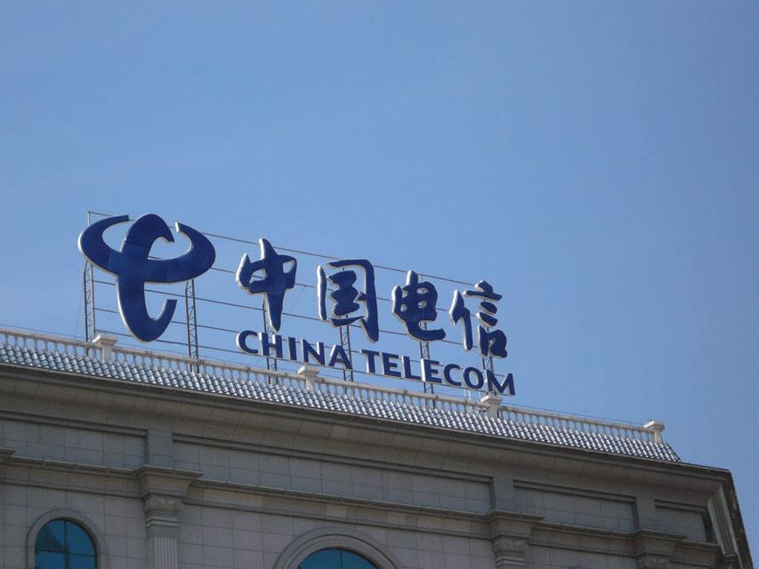 中国电信:从未对4G限速,也未接到对4G限速的要求