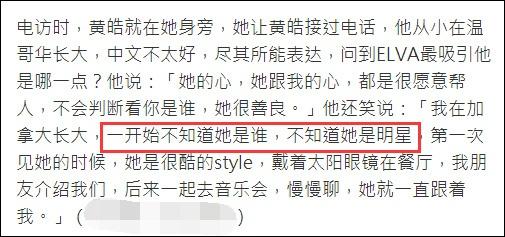 萧亚轩首谈与小16岁男和气情历程 幸福暗示想帮他生小孩百丘田