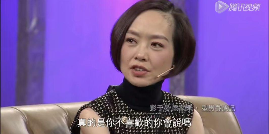问懵范伟,惹毛周星驰?这位姐真的很会把天聊死