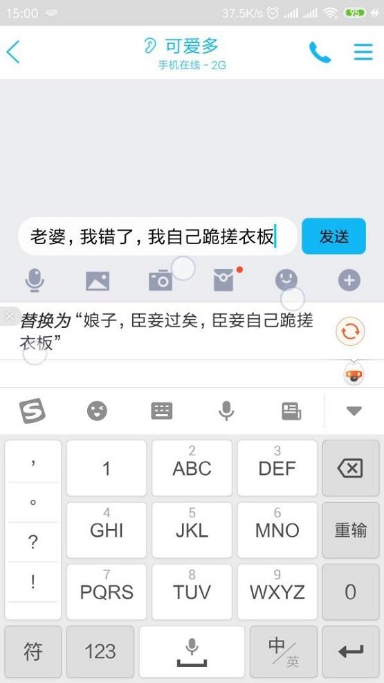 http://www.dibo-expo.com/junshiaihao/900592.html