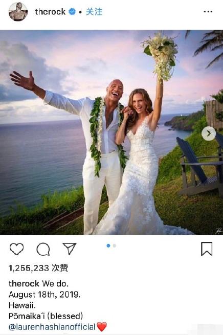 巨石强森结婚了!与老婆海边绝美婚纱照曝光