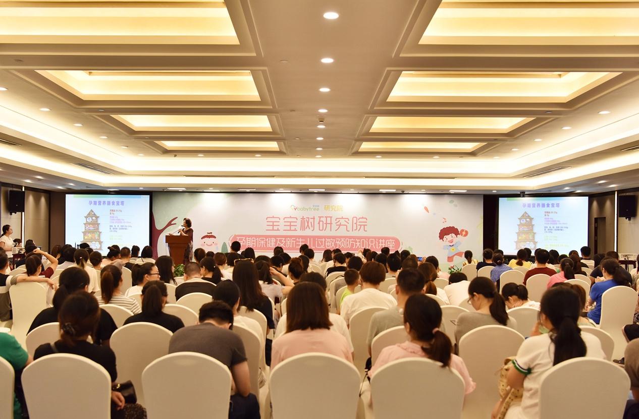 http://www.dibo-expo.com/jiaoyuxuexi/900387.html