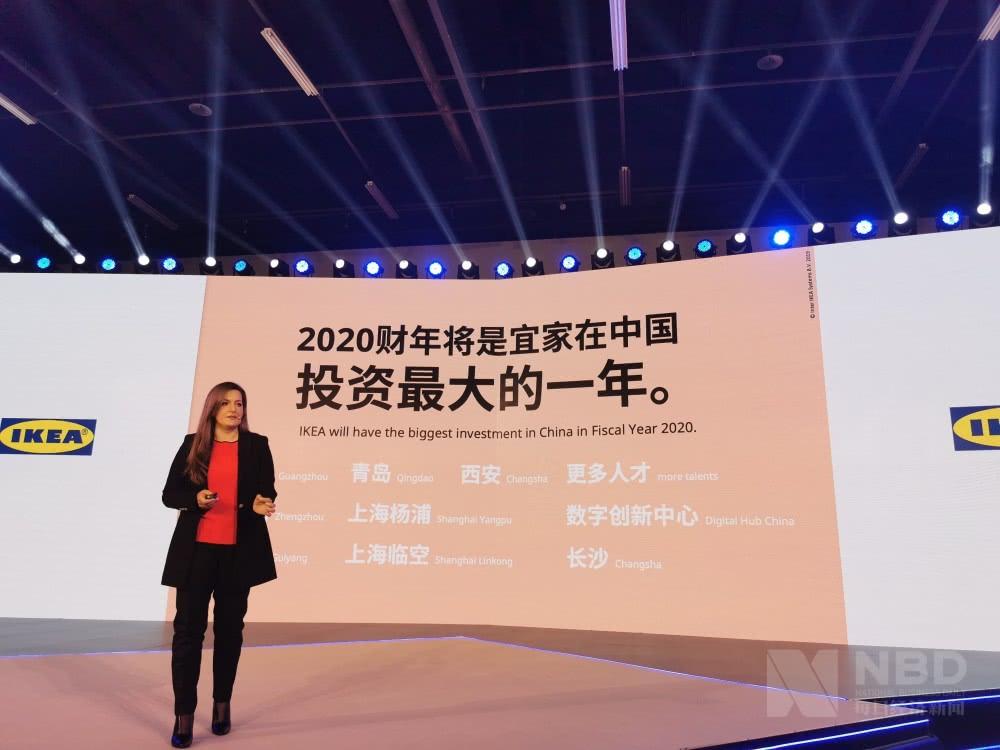 宜家中国计划投资100亿转型 不排除入驻第三方电商平台