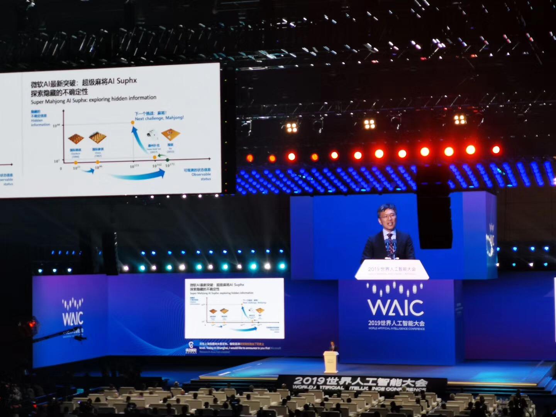 微软宣布亚洲研究院成功研发全球首个麻将AI
